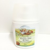 Detergente intimo alla Malva  - FITOCOSE