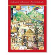 Calendario dell'Avvento -  ALTROMERCATO