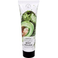 Organic Hydrating Body Mousse Avocado & Viola 50 ml - HANDS ON VEGGIES
