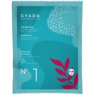 Maschera in Tessuto n°1  Idratante - GYADA COSMETICS